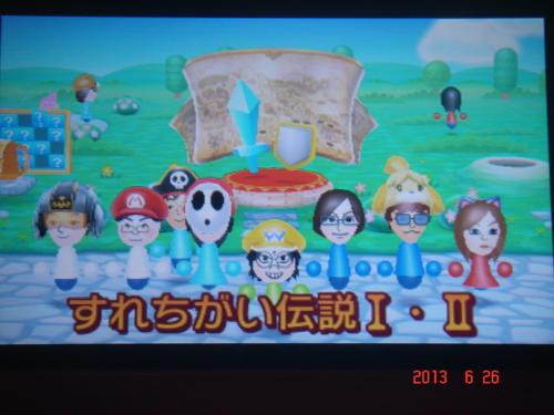 f:id:andomasakazu:20130626200146j:image