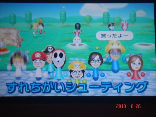 f:id:andomasakazu:20130626200147j:image