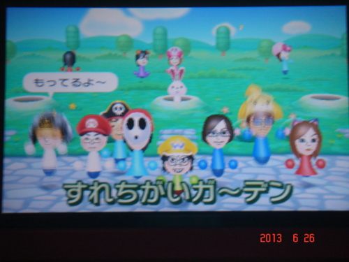 f:id:andomasakazu:20130626200148j:image