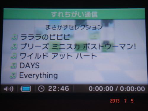f:id:andomasakazu:20130706213751j:image