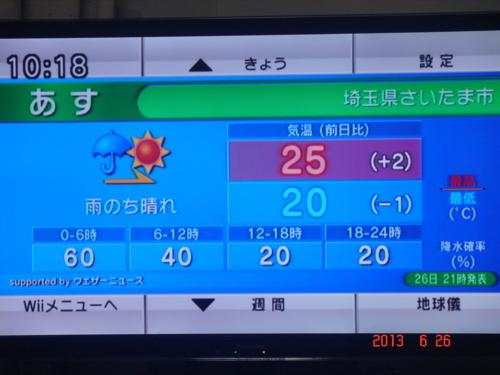 f:id:andomasakazu:20130706214204j:image