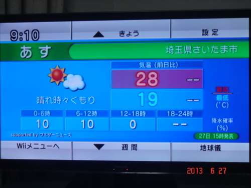 f:id:andomasakazu:20130706214205j:image