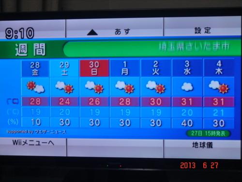 f:id:andomasakazu:20130706214206j:image