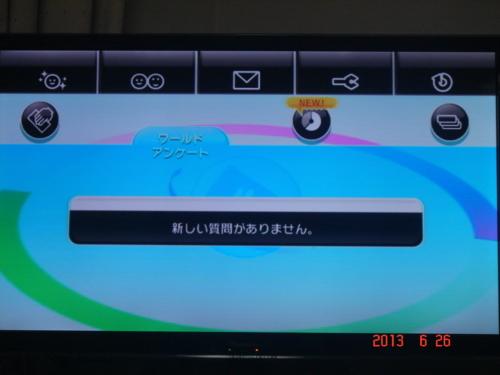 f:id:andomasakazu:20130706214210j:image