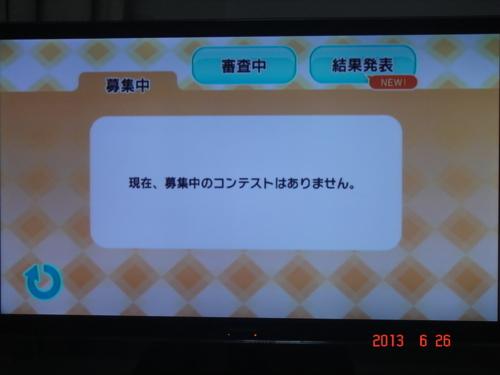 f:id:andomasakazu:20130706214213j:image