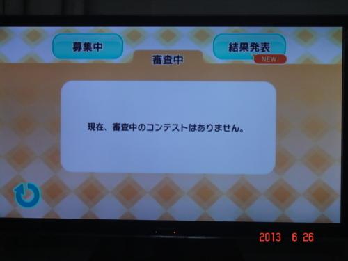 f:id:andomasakazu:20130706214214j:image