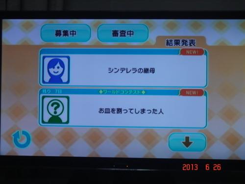 f:id:andomasakazu:20130706214215j:image