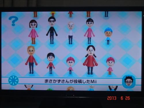 f:id:andomasakazu:20130706214216j:image