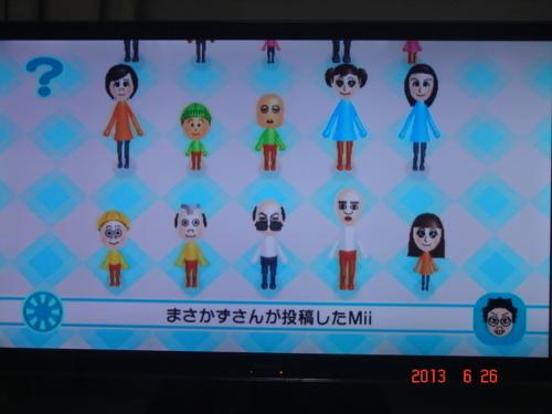 f:id:andomasakazu:20130706214217j:image