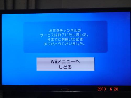 f:id:andomasakazu:20130706214219j:image