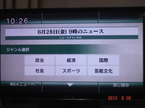 f:id:andomasakazu:20130706214220j:image