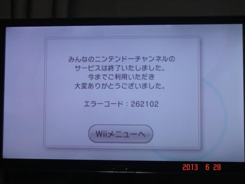 f:id:andomasakazu:20130706214223j:image