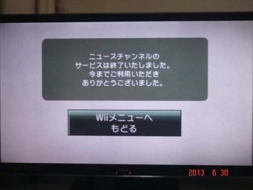 f:id:andomasakazu:20130706214224j:image