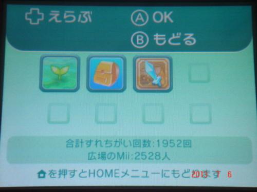 f:id:andomasakazu:20130706215545j:image