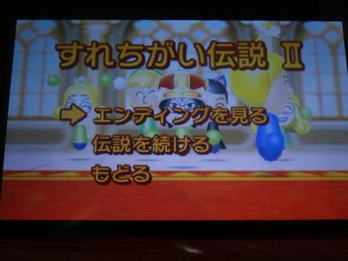 f:id:andomasakazu:20130713203709j:image