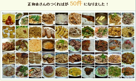 f:id:andomasakazu:20130717171107j:image