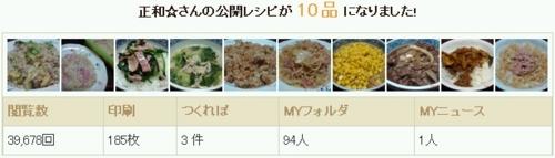 f:id:andomasakazu:20130717171108j:image