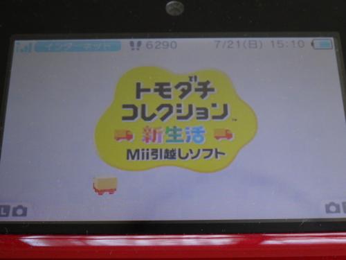 f:id:andomasakazu:20130723195424j:image