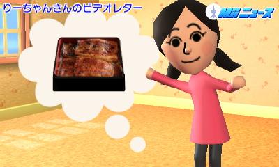 f:id:andomasakazu:20130730112934j:image