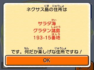 f:id:andomasakazu:20130730112940j:image