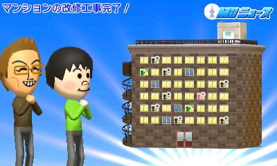 f:id:andomasakazu:20130802131830j:image