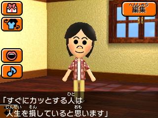 f:id:andomasakazu:20130802131933j:image