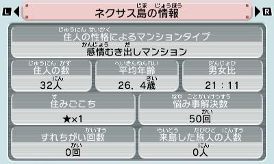 f:id:andomasakazu:20130802132242j:image