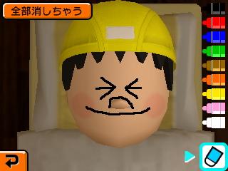 f:id:andomasakazu:20130802132524j:image