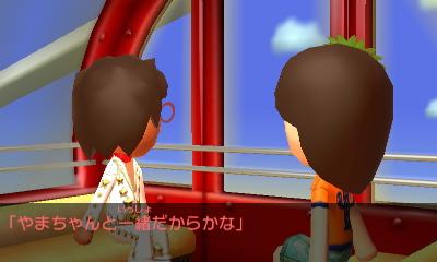 f:id:andomasakazu:20130821202253j:image