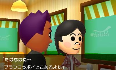 f:id:andomasakazu:20130821202333j:image