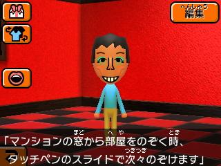 f:id:andomasakazu:20130821202435j:image