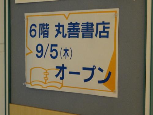 f:id:andomasakazu:20130901222150j:image