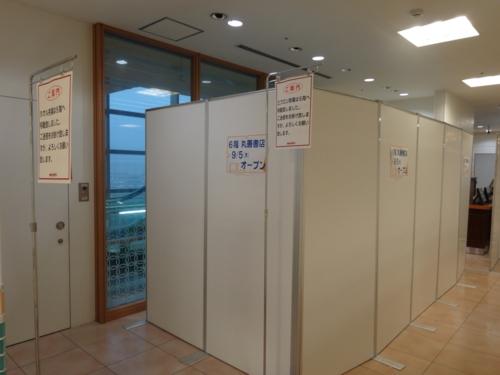 f:id:andomasakazu:20130901222349j:image