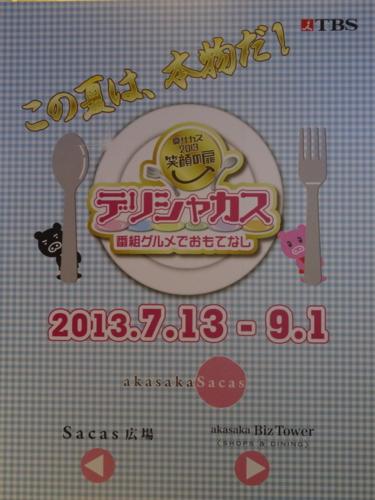 f:id:andomasakazu:20130927205126j:image