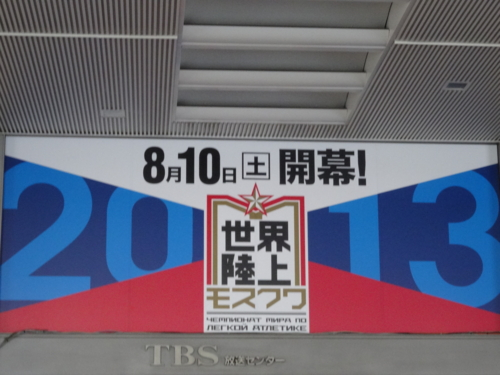 f:id:andomasakazu:20130927211754j:image