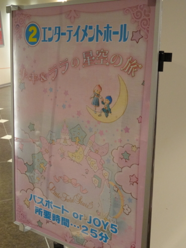 f:id:andomasakazu:20130929135527j:image
