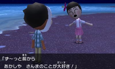 f:id:andomasakazu:20130929184956j:image