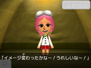 f:id:andomasakazu:20130929185252j:image