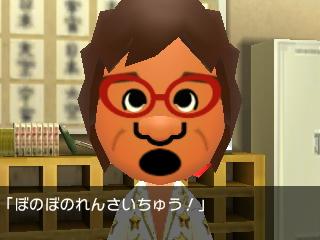 f:id:andomasakazu:20130929185405j:image