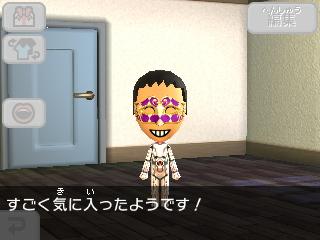 f:id:andomasakazu:20131001190610j:image