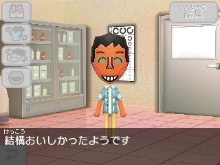 f:id:andomasakazu:20131001190831j:image