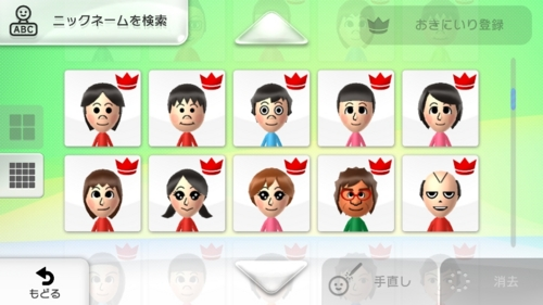 f:id:andomasakazu:20131023181548j:image