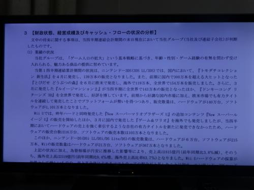 f:id:andomasakazu:20131023200632j:image