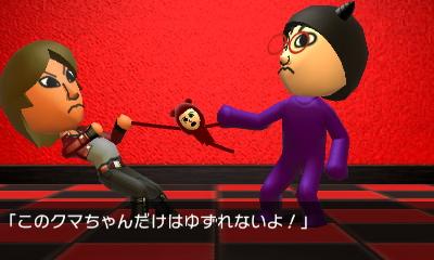 f:id:andomasakazu:20131023202706j:image