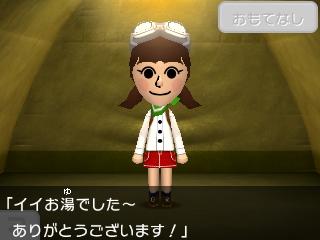 f:id:andomasakazu:20131023203025j:image