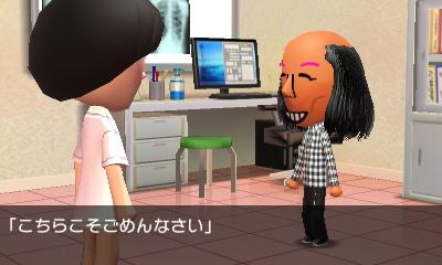 f:id:andomasakazu:20131104191544j:image