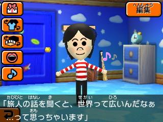f:id:andomasakazu:20131104191731j:image
