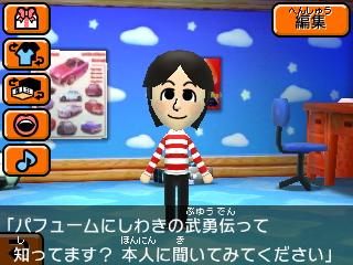 f:id:andomasakazu:20131104193916j:image