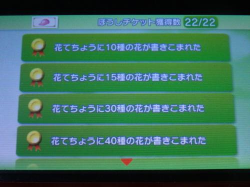 f:id:andomasakazu:20131115235739j:image