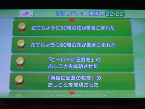 f:id:andomasakazu:20131115235802j:image